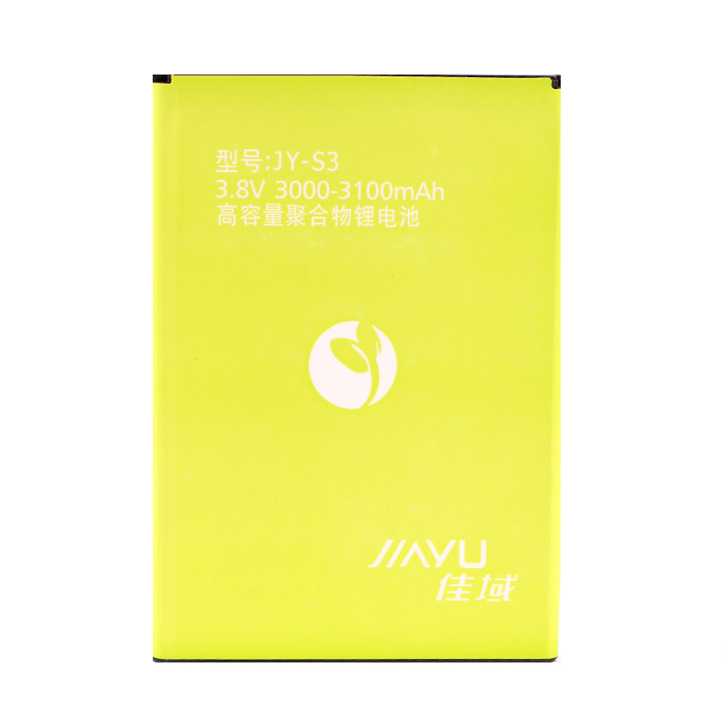 In Stock Jia yu S3 0 Cycle 3100mAh mobile phone Battery For Jiayu S3 JY-S3 Smartphone Replace Replacement Phone Battery