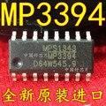 O envio gratuito de 10 pçs/lote MP3394 MP3394S chip de LCD original novo