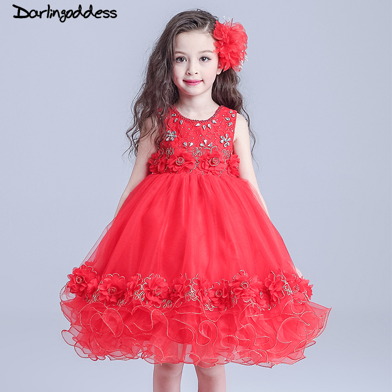 Bridal Red Tulle Flower Girl Dresses Gowns Flowergirls First ...