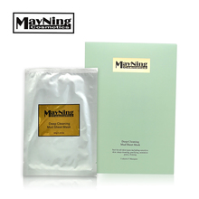 Hot Face Deep cleansing and extra oil control Mud Detoxifies the skin Contractive Pore Whitening Hydrating Care mask 5pcs/box