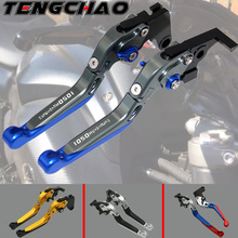 Motorcycle Adjustable Folding Extendable Brake Clutch Lever For KTM 1050 ADVENTURE 2015 2016 WITH LOGO
