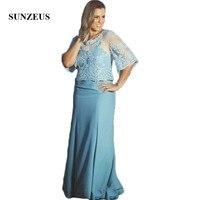 Half Lace Sleeve Dresses Elegant for Mother Sheath Long Evening Party Dresses Mother Dress with Jacket vestido de madrinha SMD43
