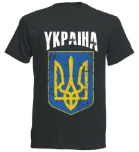 Ukraine t-shirt European Countries t-shirts tees.