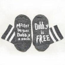 Skarpetki Zgredek jest wolny / Dobby is Free