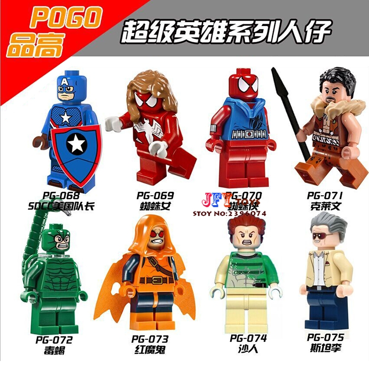 80pcs starwars superhero PG8017 SDCC Spiderman building blocks bricks friends for girl house games kids children toys iluminador