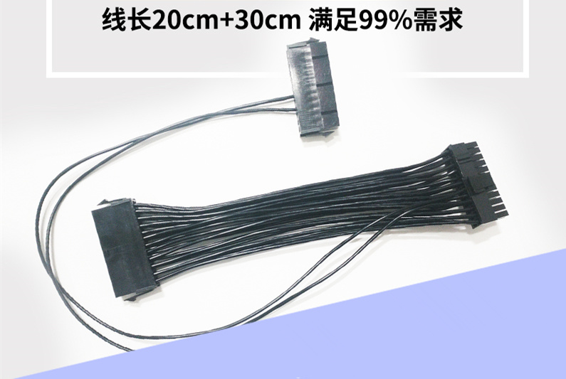 30CM 24Pin ATX Computer Power Supply Starter Motherboard Adapter Cable 24 PIN Extension Cord Dual PSU For BTC LTC ETH Miner
