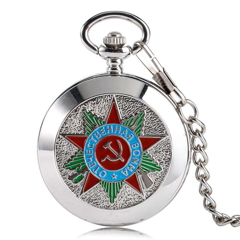 Steampunk Russia Soviet Sickle Hammer Communism Vintage Hand Winding Mechanical Pocket Watch Pendant Chain Gifts for Men Women