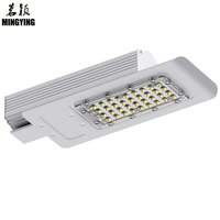 MINGYING 30W LED Street Light Lamp IP65 AC90 265V Epistar Color Temperature Customizable