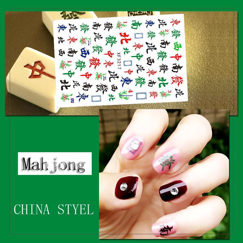 Diy Snow Leopard Nail Art: DIY China Mahjong Nail Sticker Self Adhesive Flower Nail