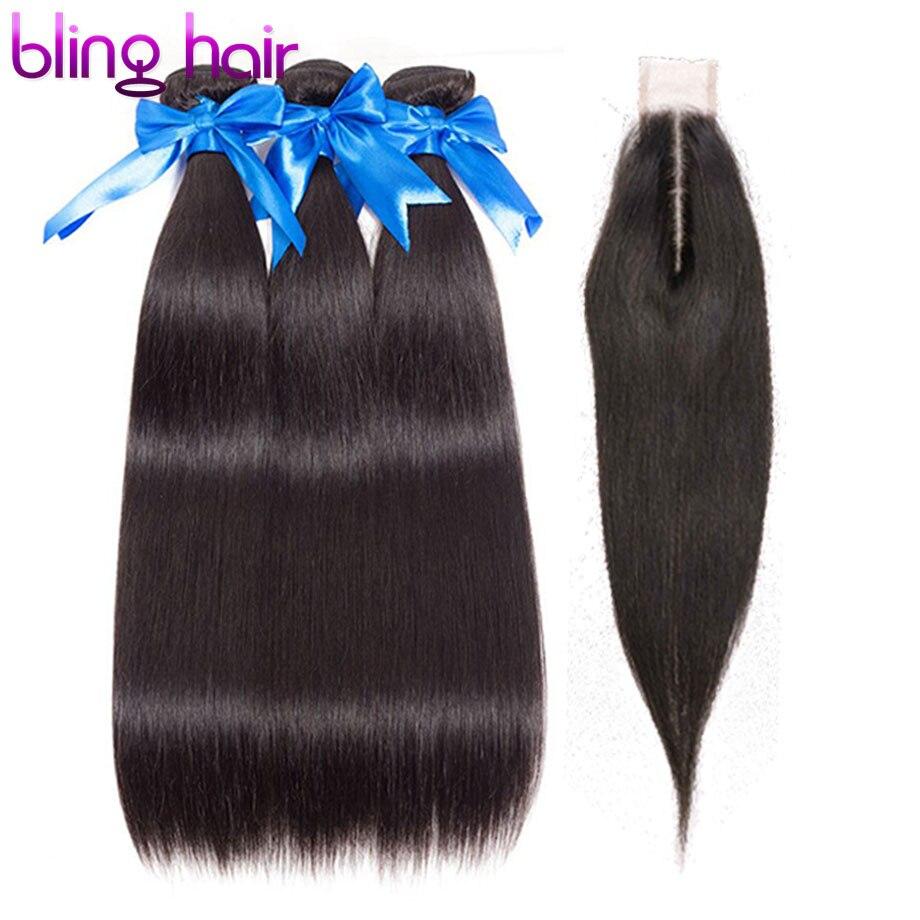 bling hair 2 6 Straight Human Hair 3 Bundles With Closure Brazilian Hair Middle Part 100