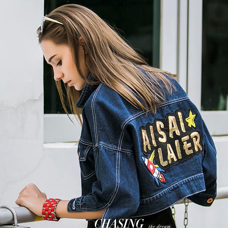 2019 Spring women's Jean   Basic     Jackets   fashion short loose letter denim   jacket   Plus Size Bomber   Jacket   Coat z508