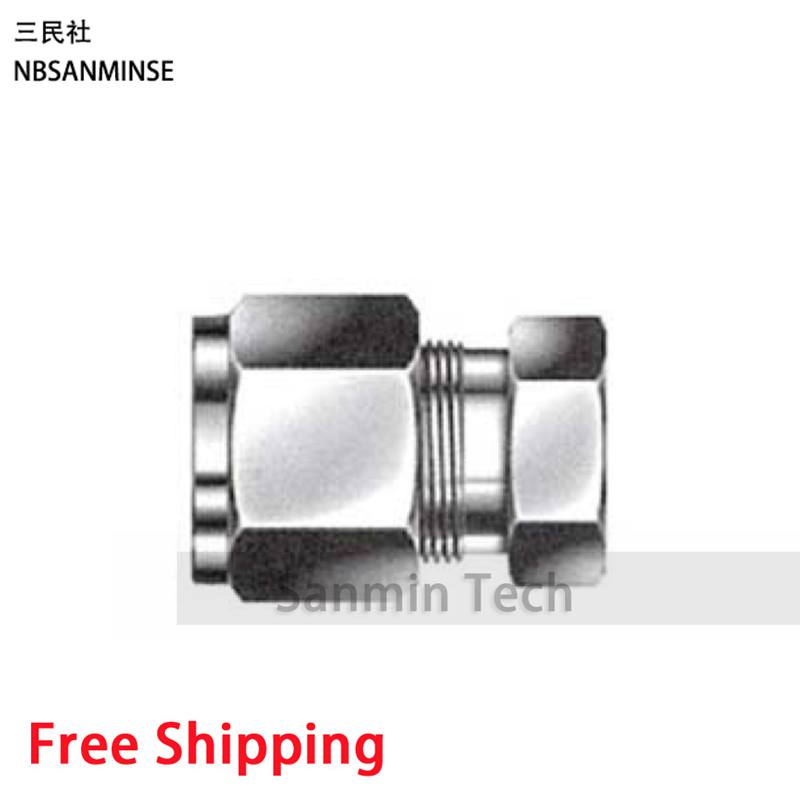 5Pcs/Lot C Connector Coupling Type Cap Stainless Steel 316L Tube Fitting Cap Plumbing Fitting High Quality Sanmin diy stainless steel motor universal coupling 5 x 5mm