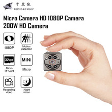 Buy TRINIDAD WOLF SQ8 Mini Camera Full HD 1080P Voice Recorder Infrared Night Vision Motion Sensor DV Digital Small Video Camcorder