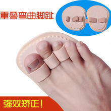 Orthopedic Insoles 2017 Overlap Hallux Valgus Toe Mallet Finger Pad Deformation Polyester Shoe Insole Breathable Foot Pad