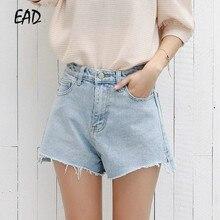 EAD Nouveau Mince Haute-taille Large Jambe pantalons courts Vintage D été Femmes  shorts jeans De Mode décontracté Doux Coton Fem. 41c439013ff
