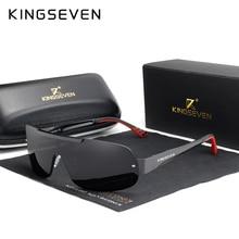KINGSEVEN Design New Aluminum Men Brand Sunglasses HD Polarized Mens Sun Glasses Integrated Lens Eyewear Goggle Gafas De Sol