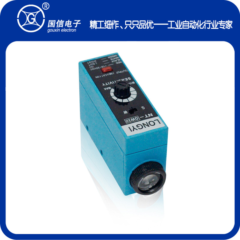 Chromatic Photoelectric Switch Color Mark Tracking Electric Eye