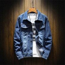 Мужские джинсовые куртки, верхняя одежда, мужские ковбойские джинсы jaqueta, masculina, осенне-зимняя джинсовая куртка, одежда, джинсовая куртка, модная куртка