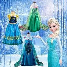 Карнавальный костюм принцессы для девочек; Детские платья для костюмированной вечеринки с героями мультфильма «Анна и Эльза»; вечерние платья для девочек; детская одежда