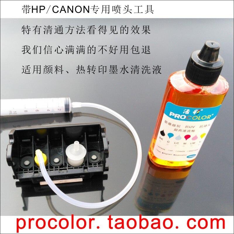 Печатающая головка, пигментные чернила для очистки, жидкий инструмент для Canon IX6820 IX6850 MX922 MX925 MX722 MX725 MX726 MX727 MX728