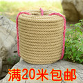 wholesale Fillis fine linen hemp rope tied DIY rope  decoration rope  1mm/2mm/3mm/4mm/5mm/6mm/8mm/10mm/12mm/14mm/16mm/18/20/22