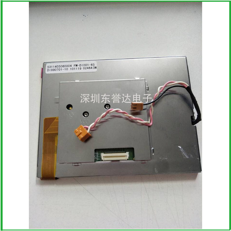 Free shipping For Sumitomo Type 39 Type 66 Optical Fiber Fusion Splicer LCD-in Tablet LCDs & Panels from Computer & Office    1