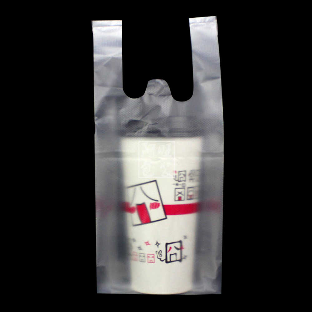 300Pcs Clear One Cup Plastic Beverage Packaging Bags Carrier Bag Embossing and Glaze Style Tea Juice Cup Packing Party Pouches