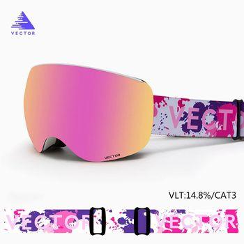 цена на Magnetic Ski Goggles Double Layers UV400 Anti-fog Big Ski Mask Glasses Skiing for Men Women Snowboard Ski Glasses Snow Eyewear