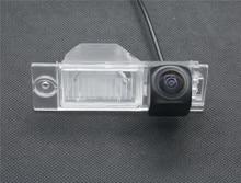 CCD рыбий глаз 1080 P Автомобильная камера заднего вида для hyundai new Tucson IX35 2015 2016 CCD ночного видения резервная камера заднего вида