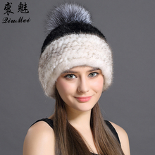 จริงธรรมชาติขนสัตว์ หมวกถักอบอุ่น 2018 Pompom