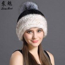 Beanie QiuMei หมวกฤดูหนาวผู้หญิงนุ่มพับหมวกเงิน Pompom