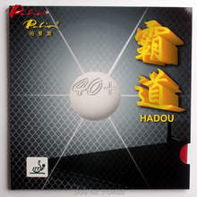 Palio official 40+ hadou table tennis rubber new material blue sponge for fast attack with loop(China)