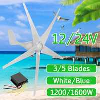 Wind for Turbine Generator Three or Five Wind Blades Option White/Blue 1200/1600W Wind Controller Gift Fit for Home Or Camping