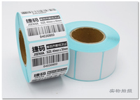 15 rollsPOS thermal label paper 30x40mm 800stick continuous label roll use for Thermal printer machine Total 12000 stickers