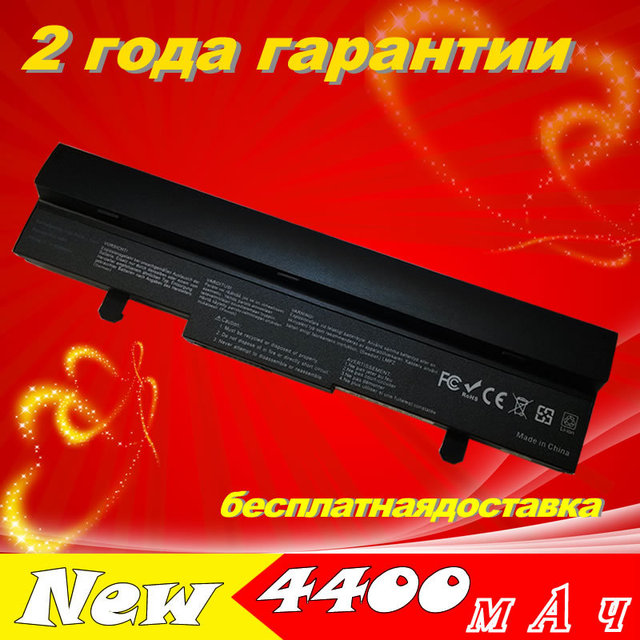5200 мАч аккумулятор для ноутбука Asus Eee PC 1001 1001HA 1001P 1001PX 1005 1005PX 1005H 1005HA 1005HE AL32-1005 ML32-1005 PL32-1005 AL31-1005