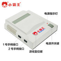 Fashion Cool Kids New D31 Video Game Console Classic Family TV video games consoles player