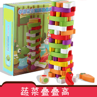 Candice guo wooden toy wood block preschool education vegetable building tower balance game baby birthday gift christmas present