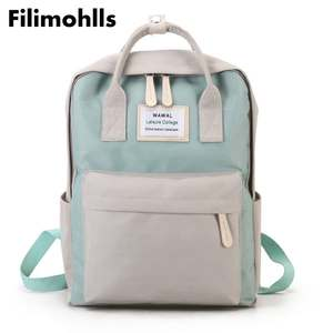 Filimohlls School bags Canvas Backpack female travel