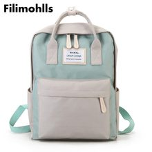 School bags for teenage girls Cute Canvas fashion Backpack female backpack design for girls leisure travel school luggage F-93