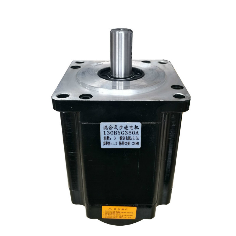 Mixed Type Stepper motor 130BYG350A Electric Current 8.5A 1.2 Degree 24NM Suit DriverMixed Type Stepper motor 130BYG350A Electric Current 8.5A 1.2 Degree 24NM Suit Driver