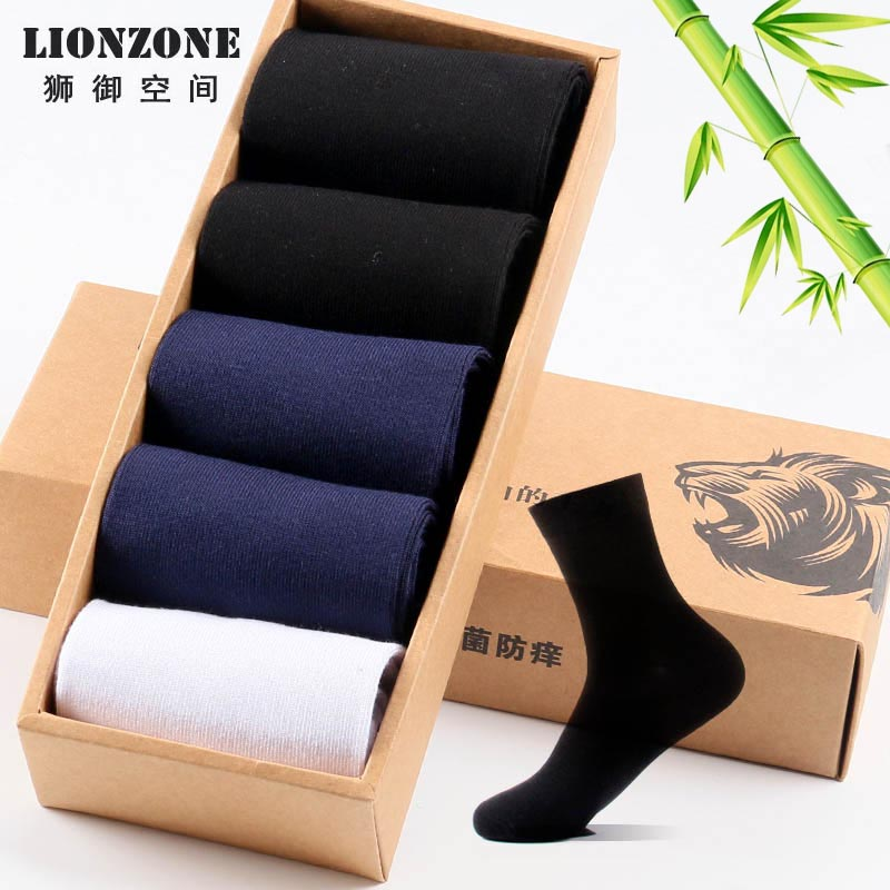 5Pcs Linezone Contracted Business Dress Modern Man Socks High Quality Bamboo Fiber 1Lot=5Pairs With Gift Box