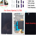 100% Test For Sony Xperia Z C6603 L36 L36h LT36 LCD Display Touch Screen With Frame & Back Glass Cover Brand NEW