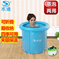 Full Body Fumigation Bucket Bath Bucket Chinese Medicine Fumigator Folding Steam Room Sauna Room Steam Dual Use