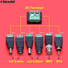 цена на 1PC Female Male DC Power Jack 5.5 * 2.1 / 5.5*2.5 BNC RCA to DC Crimp Terminal Block Plug Connector Adapter for CCTV Camera Wire