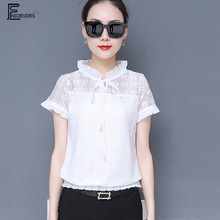 c442f3de2c8f2 Flare Sleeve Blouses Shirts 2018 Summer Short Sleeve Cute Sweet Bow Tie Tops  Slim Waist Patchwork