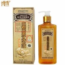Kontrolli i vajit për shampon e xhenxhefilit esencial profesional BOQIAN 300ml për përmirësimin e flokëve Përmirësoni produktin e flokëve të dendur më të trashë dhe të dendur
