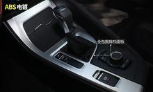 Для BMW X1 F48 2016 2017 ABS пластик хром левым подкладке Шестерни консоли Панель рамка декор отделка 1 шт.