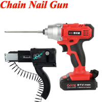 Chain Nails Gun Rechargeable Automatic Screw Nailing Gun Self tapping Screw Gun Nailing Automatic Woodworking Decoration Tool