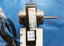 18 W silnik zwartobiegunowy YZF-2-18 zamrażarka części 0.4 grubości wału