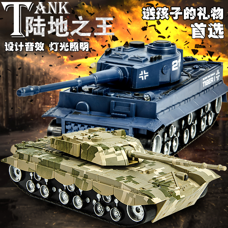 RC Tank Model Toys Remote Control War Tank with Light for Boys Children Gift